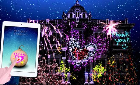 タブレット端末の画面に絵を描くと「デジタル花火」として打ち上げられる