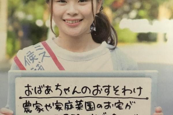 雑誌東京グラフィティ×青森の学生 県民の「声」を届ける