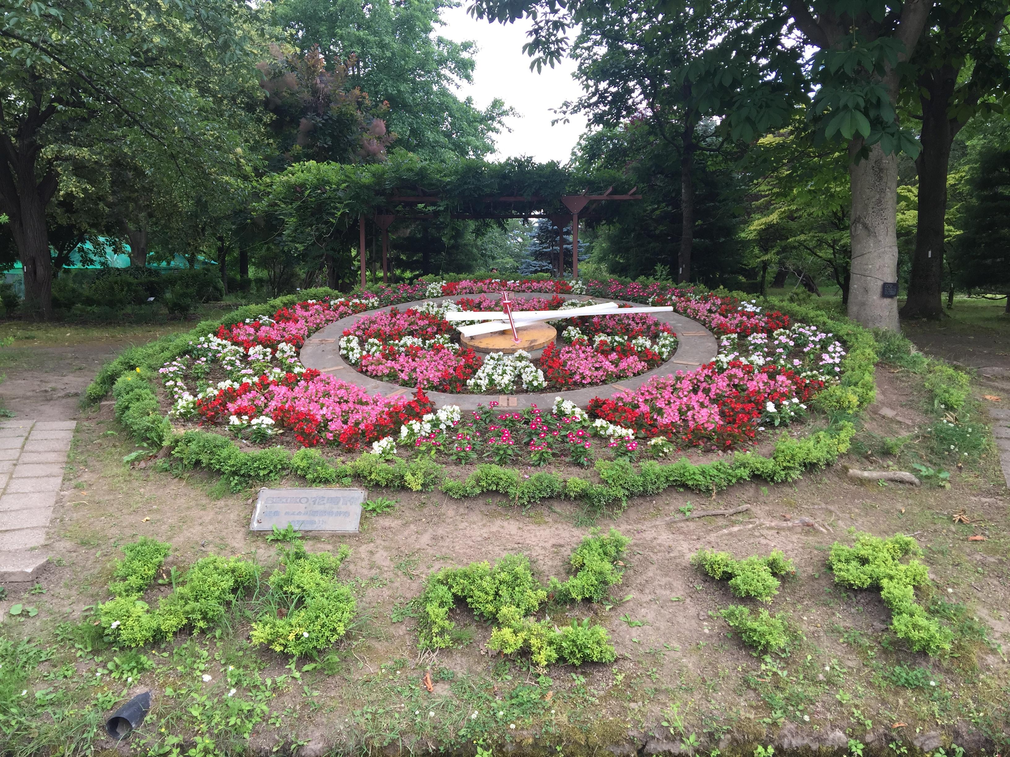 弘前の隠れスポット!?弘前城植物園