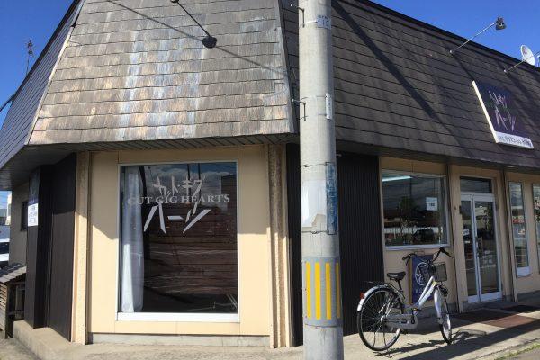 弘前市で「おすすめ・安い・人気」のメンズ理美容室