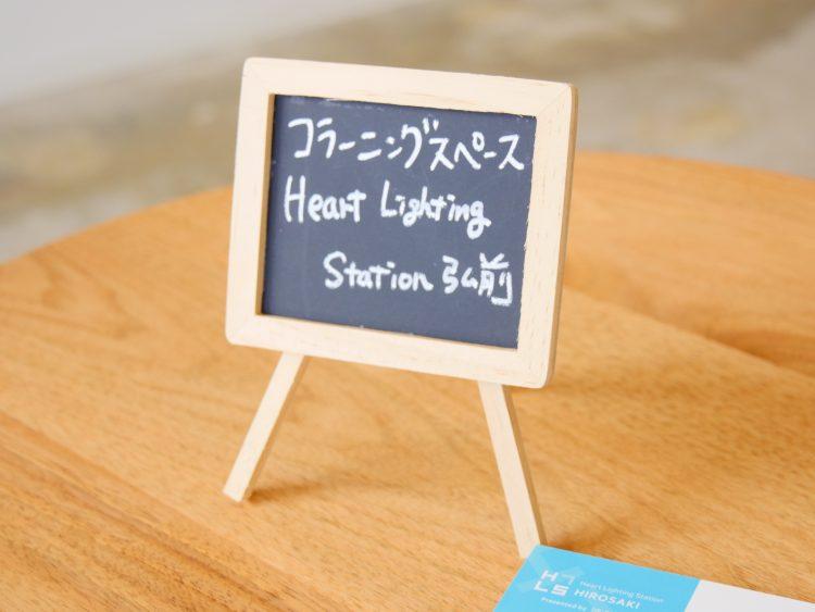 HLS弘前ミニ黒板