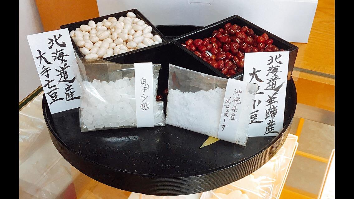 季節の果物を使った和菓子も!美味しいお菓子は弘前のあずき庵🌸