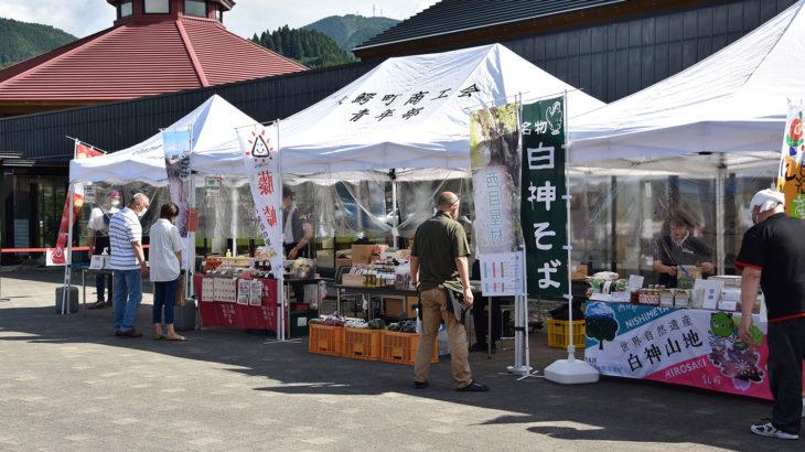 青森・大鰐、西目屋で「魅力発見!津軽応援フェア」開催
