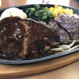 弘前で「肉」を食べるならココ! ステーキ食堂ミートソルジャー