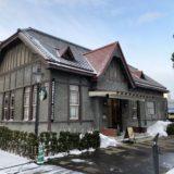 「スタバ」弘前市に有形文化財を用いたレトロな店舗