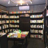 繁華街に書店!? 弘前鍛冶町にある書店「まわりみち文庫」