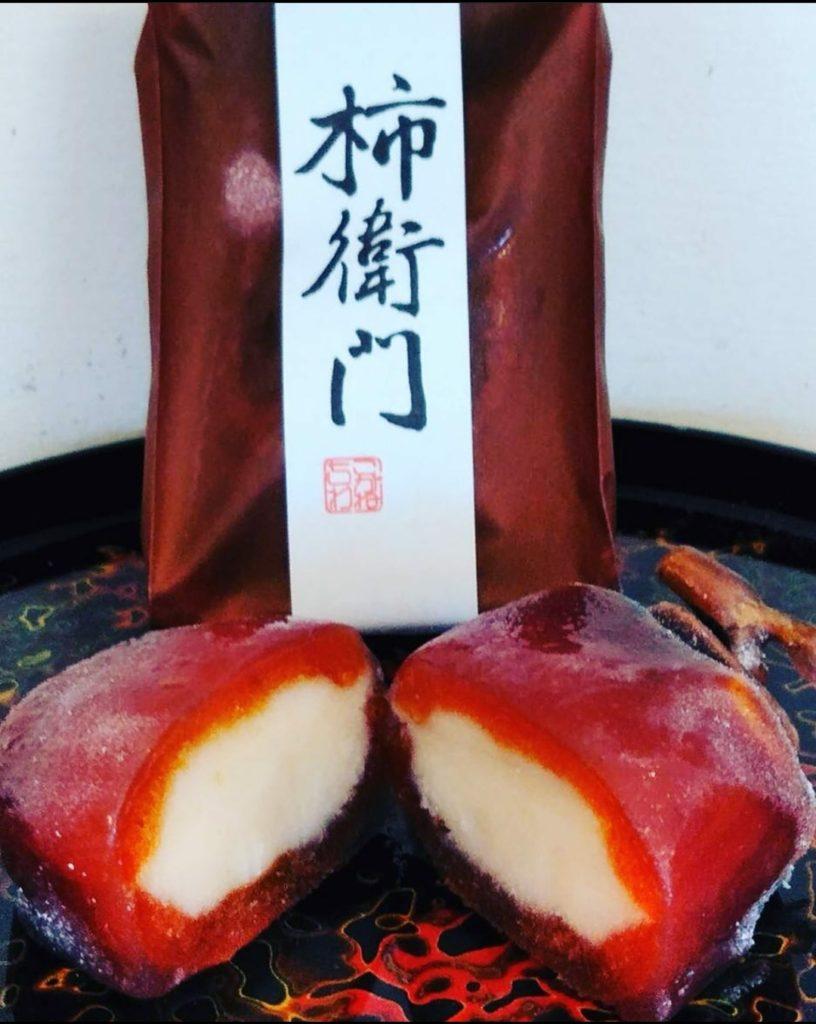 柿衛門 324円(税込)