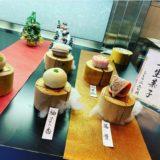 まさに至高の逸品!職人技の光る和菓子をご紹介!弘前にある和菓子屋「こがねさわ」