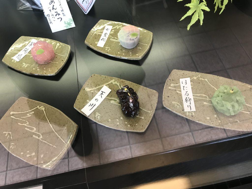 「和菓子こがねさわ」 生菓子